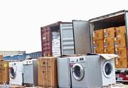 واردات محصولات لوازم خانگی کرهای به مناطق آزاد ممنوع شد