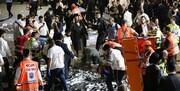 ویدئو | ریزش پل در مراسم یهودیان افراطی  ۴۴ کشته و ۵۰ زخمی داشت | نتانیاهو: فاجعه بزرگ رخ داده است
