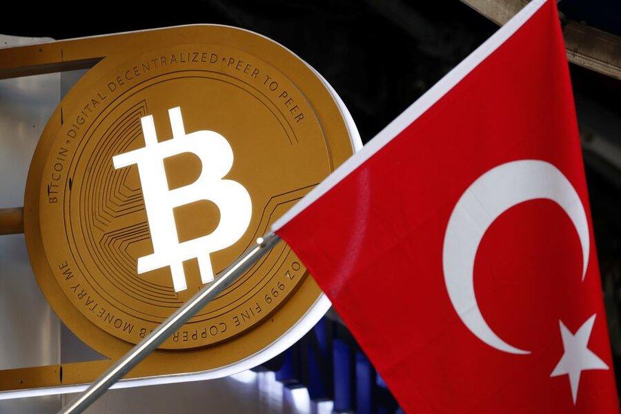 قانون جدید برای ارزهای دیجیتال در ترکیه