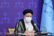 بیانیه انتخاباتی آیتالله رئیسی: هیچگاه دنبال مقام و قدرتطلبی نبودهام