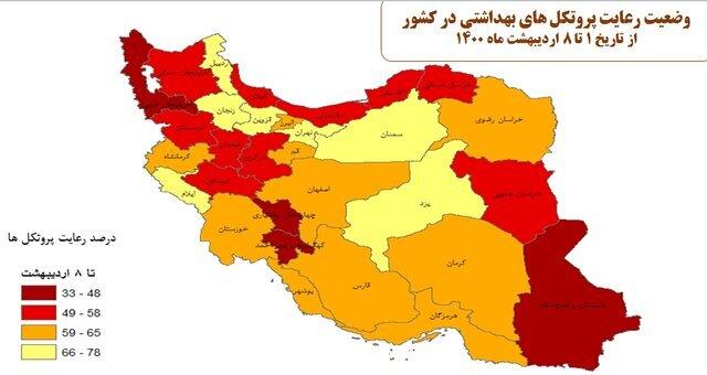 زنجانی ها و یزدی ها بیشتر از همه ماسک می زنند | ۳۸ درصد مردم ایران اعتقادی به ماسک ندارند