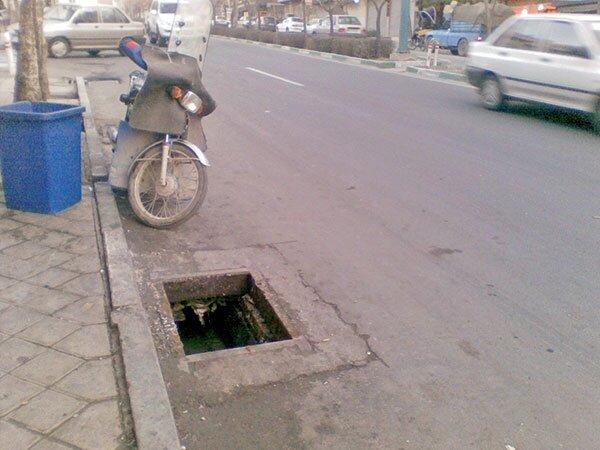 سرقت اموال عمومی در شیراز