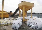 راهاندازی کارخانه تولید کود گیاهی در منطقه ۱۸ | پسماندهای شهری در خدمت تولید و اشتغال
