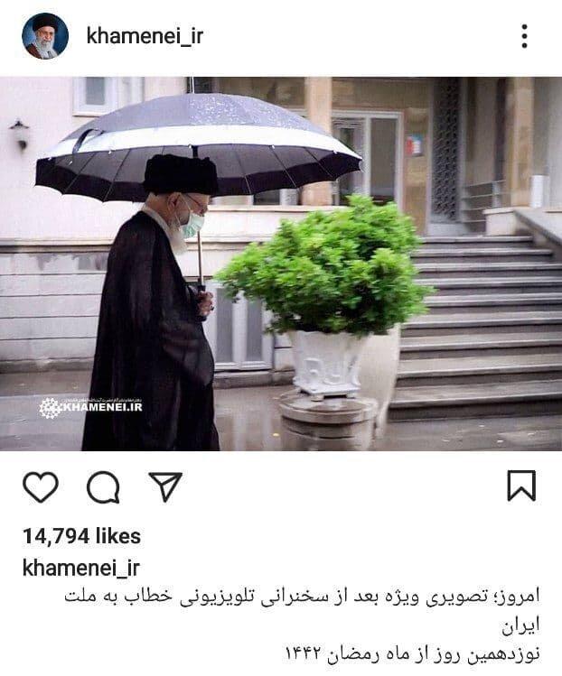 تصویر دیدنی از رهبر انقلاب در هوای بارانی تهران