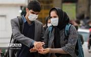 چند درصد تهرانیها حاضرند واکسن کرونا بزنند؟