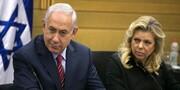 افشاگری تازه و جنجالی علیه نتانیاهو و همسرش | انتشار فایل صوتی وزیر دادگستری سابق رژیم صهیونیستی