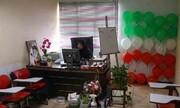 افتتاح نخستین خانه محیطزیست شهر تهران در صادقیه