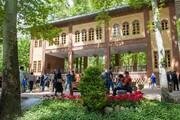 باغ ایرانی، یادگار ۲۰۰ ساله دهونک