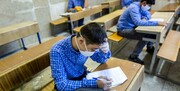 برگزاری آزمون جبرانی برای دانشآموزان مبتلا به کرونا در مرداد و شهریور | کاهش تا ۳۰ درصدی حجم کتب درسی