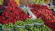 گران ترین میوه های فصل کدامند؟