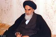 شیوه برخورد امام با پیرمردی که بدون وقت قبلی برای ملاقات اصرار داشت