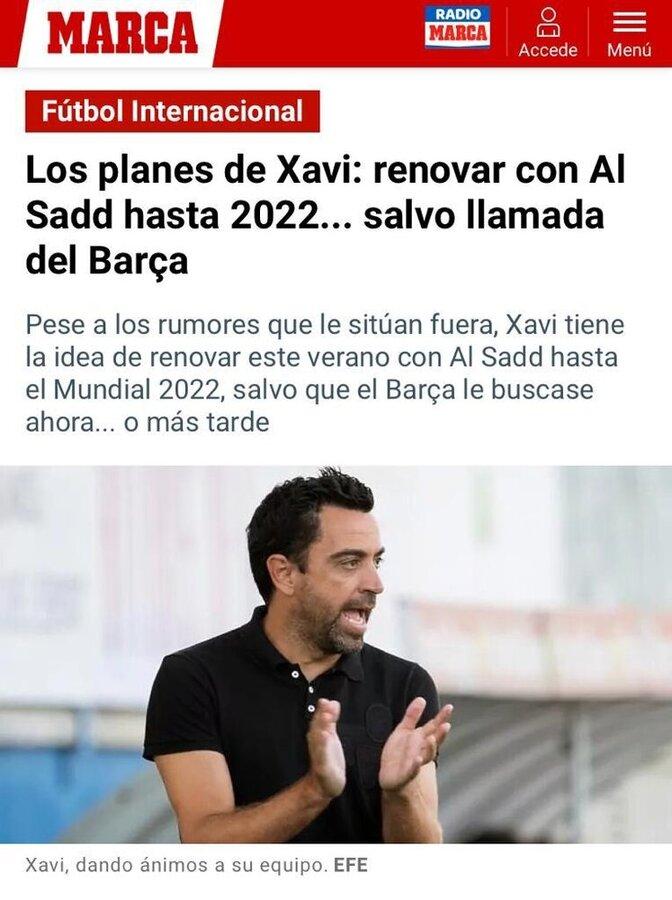 عکس   بازگشت ژاوی به بارسلونا منتفی شد   تصمیم جدید گزینه مربیگری بارسا