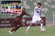 عکس | دومین جام رضاییان با السیلیه در قطر