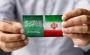 روایت یک روزنامه لبنانی از جزئیات جدید مذاکرات ایران و عربستان