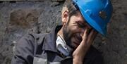 جسد بی جان دو معدنچی دامغانی پیدا شد