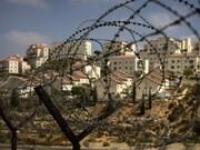 درخواست ۵ کشور اروپایی در مورد شهرکسازیهای اسرائیل | واکنش فلسطین
