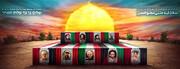 ویدئو | سردار قاسم سلیمانی؛ از خرمشهر تا دروازههای فلسطین