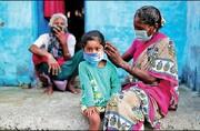 روستاییان؛ قربانیان خاموش کرونا در هند