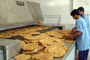 نان در خراسان رضوی به قیمت ۱۸ ماه پیش