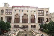 در تهران قدیم خانه پر سوراخ و سنبه روی بورس بود