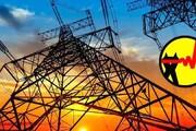 استعفای مدیرعامل توزیع برق تهران