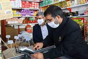 تصفیه «حساب دفتری» در محله شارق