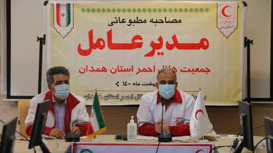نشست مطبوعاتی مدیرعامل جمعیت هلال احمر استان همدان