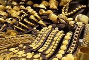 طلا به خط پایان کاهش نرخ رسید