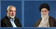 نامه اسماعیل هنیه به رهبر انقلاب درباره حوادث و تحولات جاری در قدس اشغالی