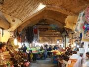 آب و جاروی طولانیترین بازار ایران