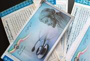 پوشش 52 درصدی بیمه تامین اجتماعی در زنجان