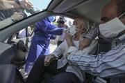 تصاویر | واکسیناسیون کووید۱۹ در خودرو