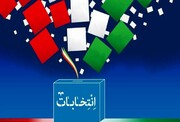 اولین خبرنگار  نامزد انتخابات ریاست جمهوری شد