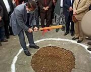 آغاز ساخت ۲ مدرسه جدید در محله حکیمیه