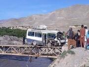 ۲ کشته و ۹ زخمی در انفجار یک مینیبوس در افغانستان
