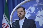 اعلام آمادگی ایران برای کمک به ترکیه در اطفای حریق