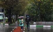 کاهش دمای هوا در بیشتر مناطق کشور از چهارشنبه | کدام مناطق بارانی میشوند؟