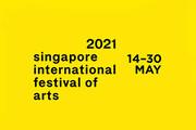جشنواره بینالمللی هنر سنگاپور برگزار میشود
