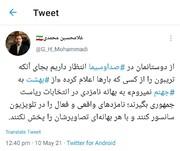 انتقاد از سانسور شهردار تهران در صداوسیما | غلامحسین محمدی: حناچی بارها اعلام کرده است «از بهشت به جهنم نمیروم»