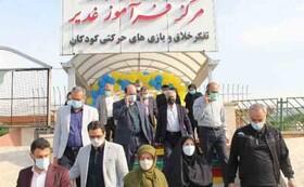 افتتاح مرکز «فرآموز» در شمال شرق تهران