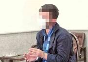 قتل هولناک زن تهرانی در خانه دوست