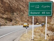 آغاز عملیات اجرایی محور بجنورد – میامی از خرداد