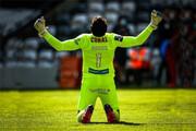 عکس | نقش پر رنگ عابدزاده در ماریتیمو با ۱۰۰ سیو | بچه عقاب دومین دروازهبان برتر لیگ پرتغال