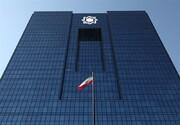 ساختار مدیریت کل اعتبارات بانک مرکزی به عملیات پولی و اعتباری تغییر کرد