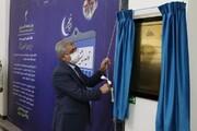 دیسپاچینگ ملی پیشرفته کشور افتتاح شد