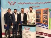 فروش میلیاردی پیراهن سرخابی ها با حضور گلزنان دربی | ۲۷ زندانی آزاد می شوند