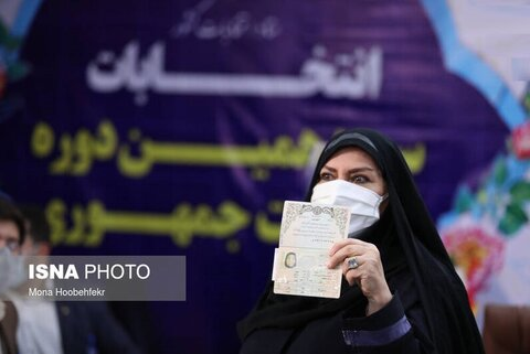 اولین زنی که برای انتخابات ریاست جمهوری سیزدهم ثبت نام کرد
