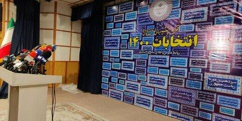 بیانیه دولت در خصوص انتخابات   پیشرفت کشور با ناامید کردن شهروندان از صندوق به دست نخواهد آمد