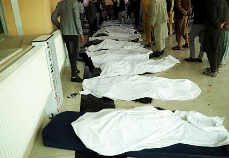 آشنایی با رویداد بمبگذاری مدرسه در کابل ۲۰۲۱