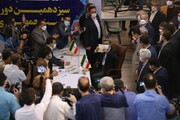 ویدئو | لحظه نامنویسی احمدینژاد در انتخابات ریاست جمهوری